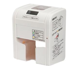電動ペーパーホルダー 【ラク・ロール】 WH ホワイト樹脂カバー