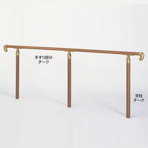 【送料無料キャンペーン?】 AP-13U:金物PRO店 シロクマアプローチ手すり 埋込み式-DIY・工具