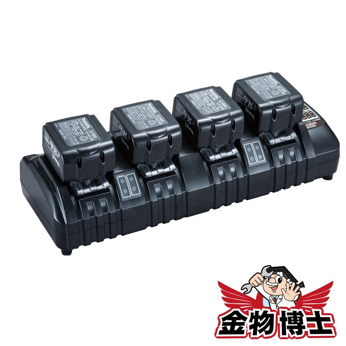 充電器 【マキタ DC18SF (JPADC18SF)】4口充電器 14.4V~18V対応リチウムイオン専用