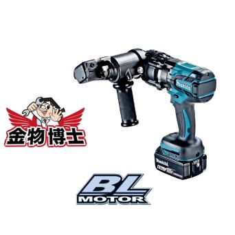 マキタ 充電式全ネジカッタ SC121DZK マキタ 全ネジカッタ マキタ カッタ充電式18V6.0Ah バッテリ、充電器別売り ケース付き(マックパックタイプ4)