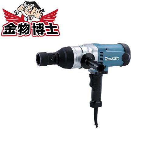 インパクトレンチ / レンチ 【マキタ TW1000】単相100V ソケット付 ハイパワー1300W&コンパクトボディ