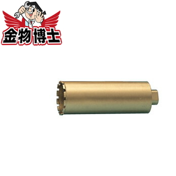 湿式ダイヤモンドコアビット / コアビット 【マキタ A-11704】 湿式ダイヤモンドコアビット / コアビット 【マキタ A-11704】穴あけ能力(外径×深さmm)Φ75×250 薄刃一体型 回転で使用
