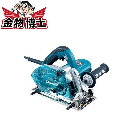 ミゾキリ / 小型ミゾキリ 【マキタ 3005BA】単相100V カッタ別売 30度傾斜機能 破風板の飾り加工にも使えます
