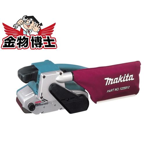サンダ / ベルトサンダ 【マキタ 9903】ハイパワーな76mm 単相100V 吸じん機能付き
