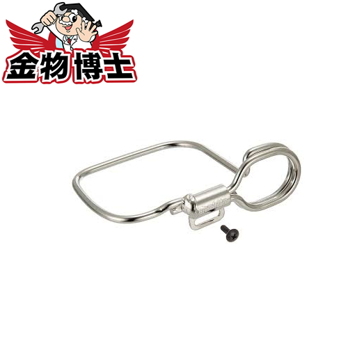 超激安特価 工具キャッチャー 工具キャッチャーEX マキタ A-58419 特売