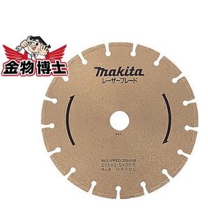 ダイヤモンドホイール / ディスクグラインダ / サンダ 【マキタ A-36382】外径305 各種コンクリート切断に。台金とダイヤ層をレーザーで溶接。高耐久タイプ。