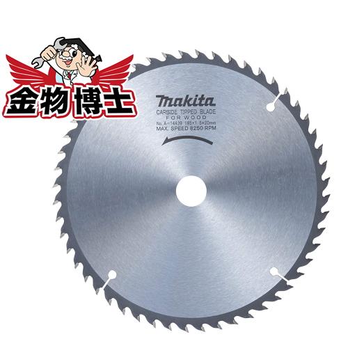 チップソー / マルノコ / 刃 【マキタ A-10687】外径305mm 刃数100 アルミサッシ用 最適なリード角のすくい面で、チップの負担が少なく、シャープに切断します