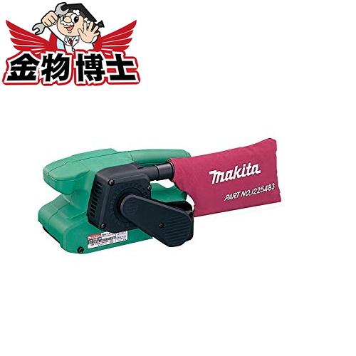 ベルトサンダ 【マキタ M990】単相100V