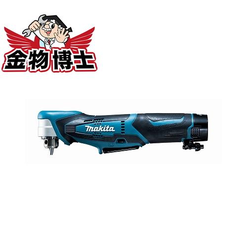 アングルドリル 【マキタ DA330DW】充電式 リチウムイオン 10.8V バッテリBL1013充電器DC10WAケース付 軽量1.0kg
