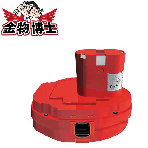 バッテリ / バッテリー / 電池 【マキタ 1822(A-30293)】ニカド 18V 2.0Ah 充電時間 14~45分