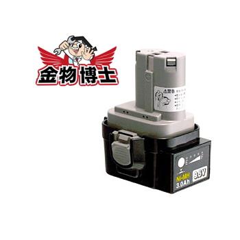 バッテリ / バッテリー / 電池 【マキタ 9135A(A-33370)】ニッケル水素(差込み式) 9.6V 3.0Ah 残量表示付き充電時間 27~70分