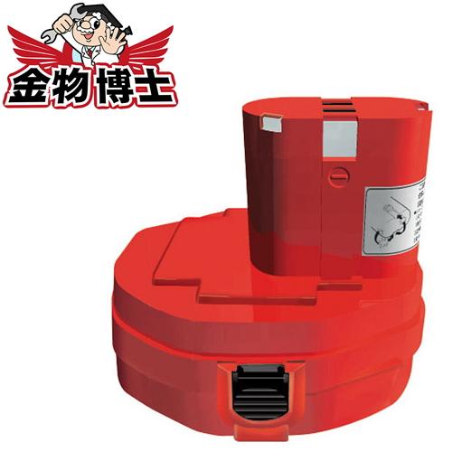 バッテリ / バッテリー / 電池 【マキタ 1422(A-19869)】ニカド 14.4V 2.0Ah 充電時間 14~45分