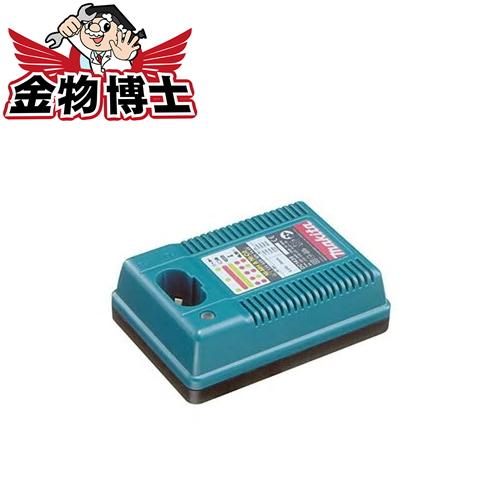 充電器 【マキタ DC1439 (JPADC1439)】ニッケル水素(差込み式)、ニカド対応 7.2V~14.4V対応
