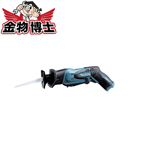 マキタ 充電式レシプロソー JR101DZ マキタ レシプロソー本体のみ バッテリ、充電器別売り