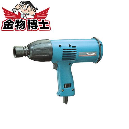 インパクトレンチ / レンチ 【マキタ 6905H】ソケット付き 各種ボルト ナットの締付け、取り外しに