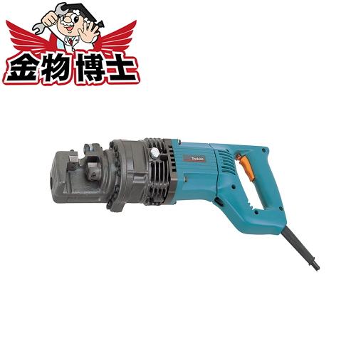 カッタ / 鉄筋カッタ 【マキタ SC131】携帯油圧式 単相100V 切断能力Φ3~13