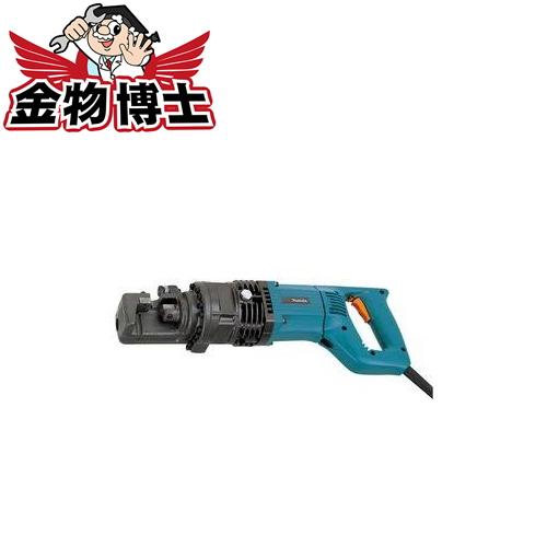 カッタ / 鉄筋カッタ 【マキタ SC161】切断能力Φ3~16 携帯油圧式 単相100V