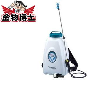 噴霧器 / 充電式噴霧器 【マキタ MUS154DSH】充電式18V 1.5Ahリチウムイオン バッテリ、充電器付き タンク容量15L