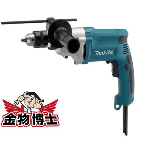 ドリル / スピードドリル / 2スピードドリル 【マキタ DP4010】単相100V 鉄工13mm 木工40mm