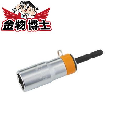 ソケット ソケットビット WEB限定 高価値 電動ドリル用 TOP工業 ERB-19 6.35mm 六角軸シャンク 6角 サイズ19mm