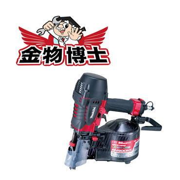 釘打ち機 / 釘打機 / 高圧エア釘打ち 【マキタ AN900HX】N90対応 高圧 エアダスタ