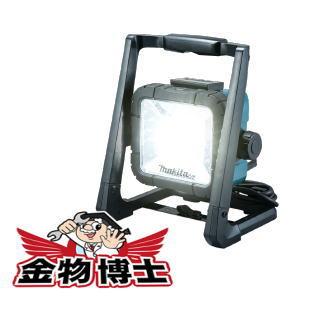 LEDライト/LEDススタンドライト 【マキタ ML805】充電式14.4V 充電式18V 単相100V 充電器 バッテリ別売り