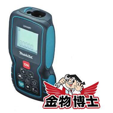 レーザー / 距離計 / レーザー距離計 【マキタ LD080PI】測定距離80m メモリー件数20件 LCDバックライト付き