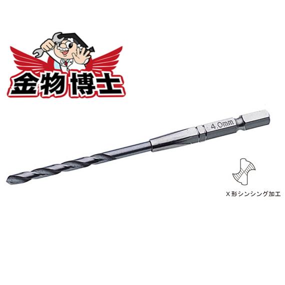 値引き ドリル 鉄工ドリル 六角シャンク TOP工業 絶品 ETD-15.0 呼び寸法15.0 全長110