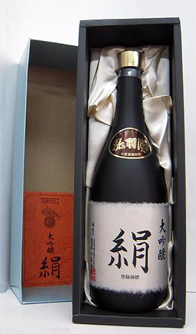 【父の日ギフトに◎】山形を代表する大吟醸銘酒!花羽陽「大吟醸 絹」720ml<小屋酒造>