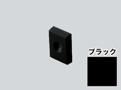 【ネコポス配送】100個まで  LAMP SPE棚柱用エンドキャップ AP-EC20-BL ブラック
