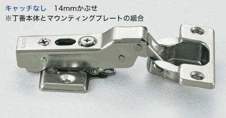LAMP 360 スライド丁番 14mmかぶせ 35カップ キャッチなし オリンピアシリーズ