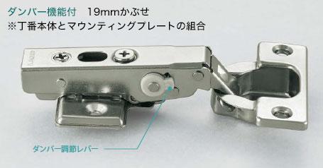 LAMP 360 ラプコン搭載スライド丁番 19mmかぶせ 35カップ ダンパー内臓 100個入 オリンピアシリーズ
