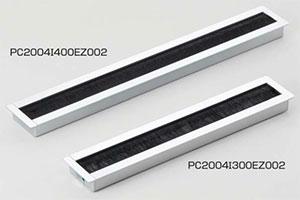 LAMP 配線孔キャップ PC2004I300EZ002 マットシルバー