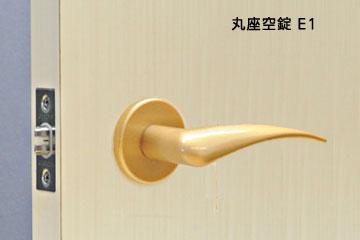 贈与 長沢製作所 新作多数 室内専用レバーハンドルPalm パルム 01 丸座空錠
