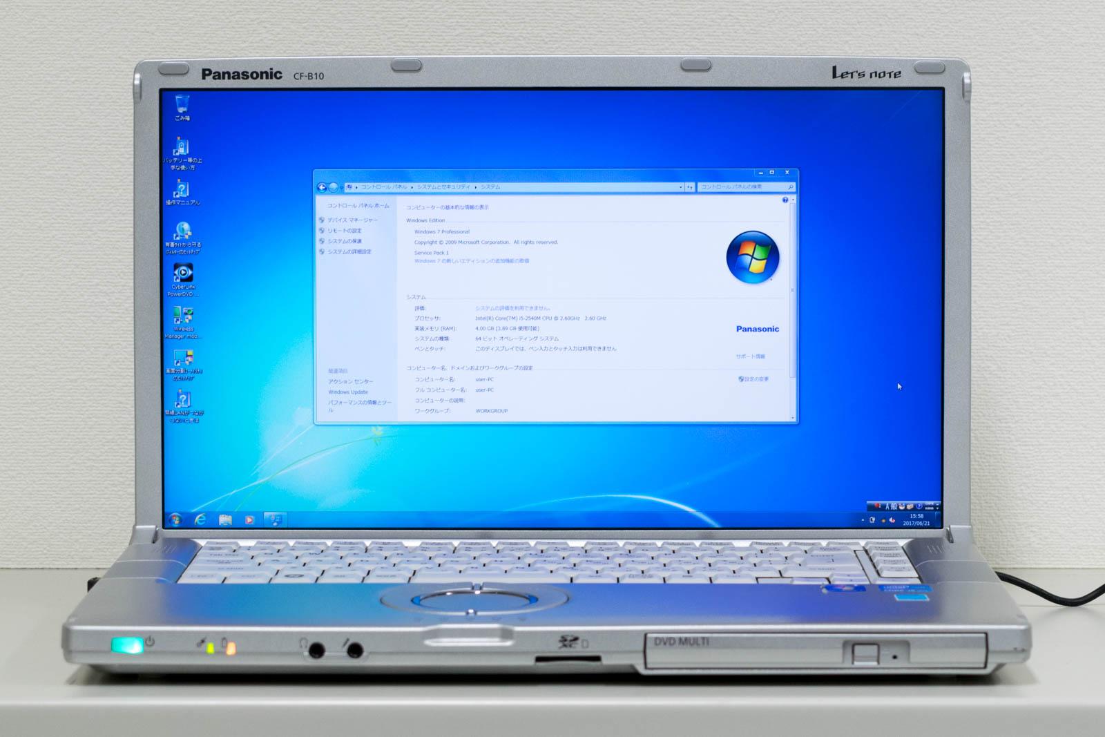 Panasonic レッツノート CF-B10EWCYS A4ノートパソコン Windows 7 Professional 64bit [Core i5-2540M], 累積使用時間:5460時間 【中古】