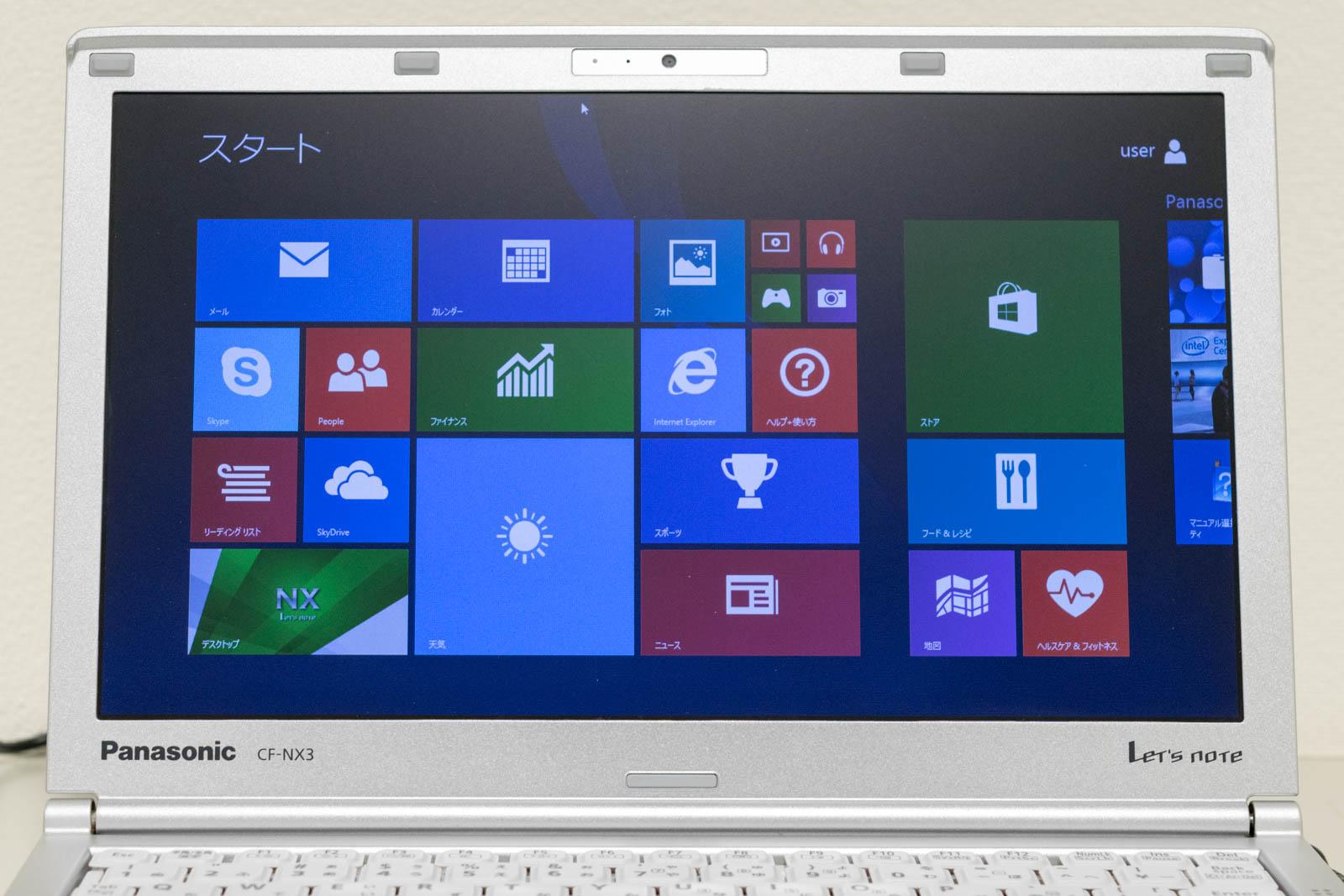 最高の Panasonic レッツノート CF-NX3GDHTS B5ノートパソコン, Windows 8.1 CF-NX3GDHTS Panasonic Pro 64bit, 320GB Core i5-4300U, メモリ4GB(4GBx1), 320GB HDD【中古】, Golden State:431473cf --- plateau.ru
