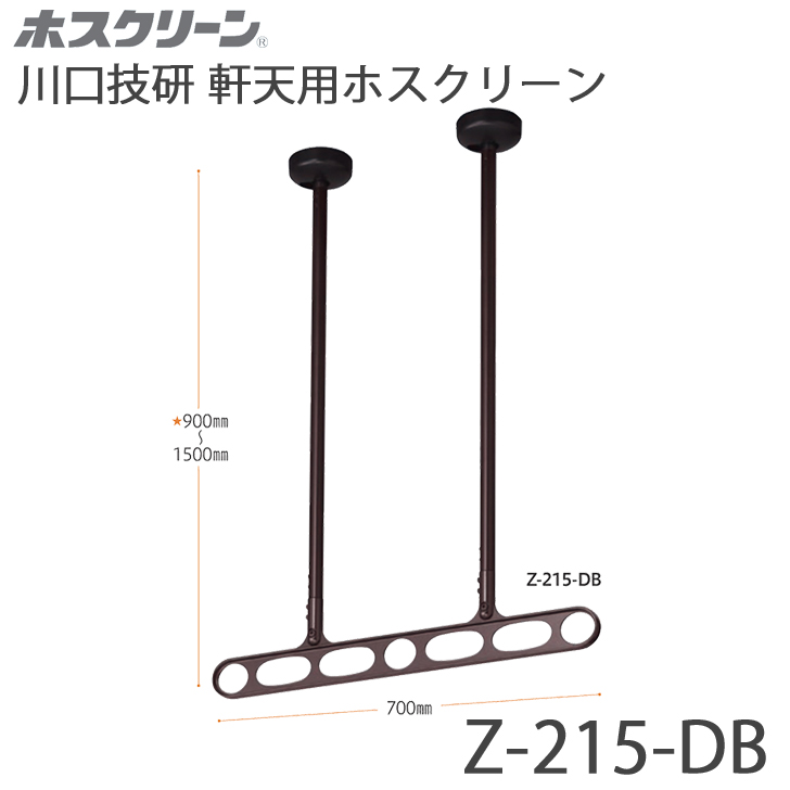 川口技研 軒天用 ホスクリーン Z-215-DB ダークブロンズ