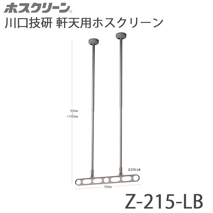 川口技研 軒天用 ホスクリーン Z-215-LB ライトブロンズ