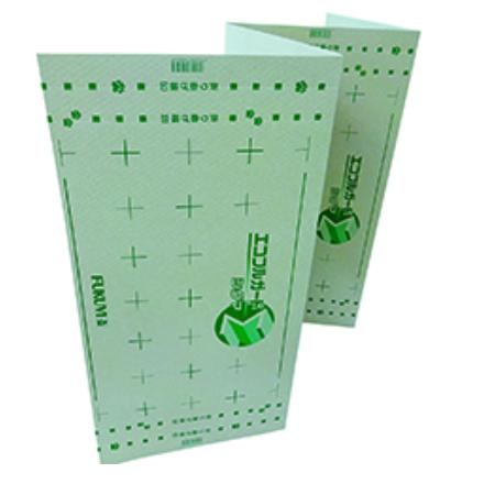 送料無料 FUKUVI 養生板 EYGS184 エコフルガード シグマ 4つ折り 20枚単位 代引き不可