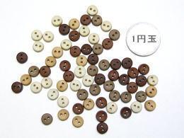 シンプル 二つ穴 小さなボタン 6.5mm 茶 ベージュ セール it-1567 ネコポス便OK ビクトリーボタンDres 本店 アイボリー up