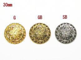 シルバー 定番 ゴールド 金属ボタン お買得 DM便OK ジャケット用メタルボタン-30mmMBAZ-600-30 年間定番 在庫処分