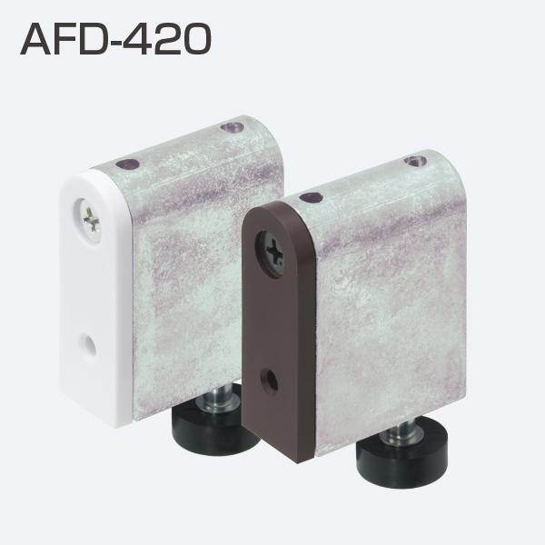 ストッパーを使用しない場合にこのタイプを使用します アトム AFD-420 高品質 流行 AFDシリーズ ホワイト 下部ガイド