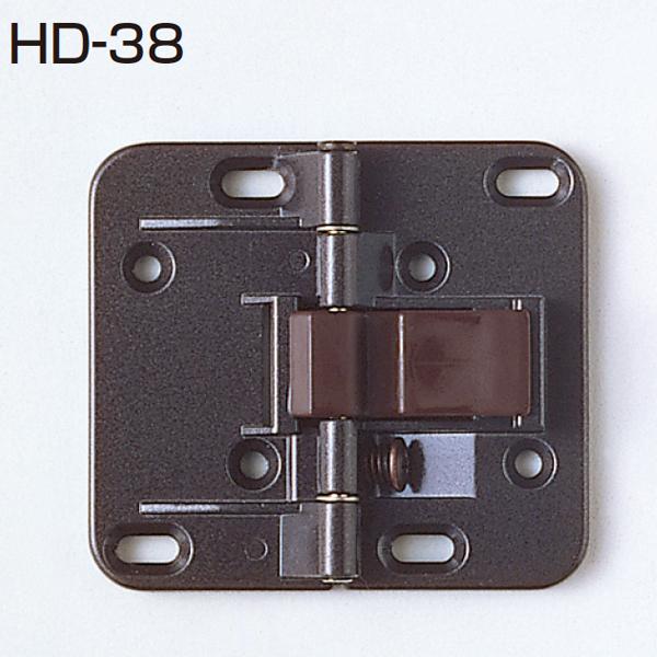 ATOM HD-38(HDシリーズ 収納折戸用丁番・仮ストップ機構なし) 18ヶ入 1セット