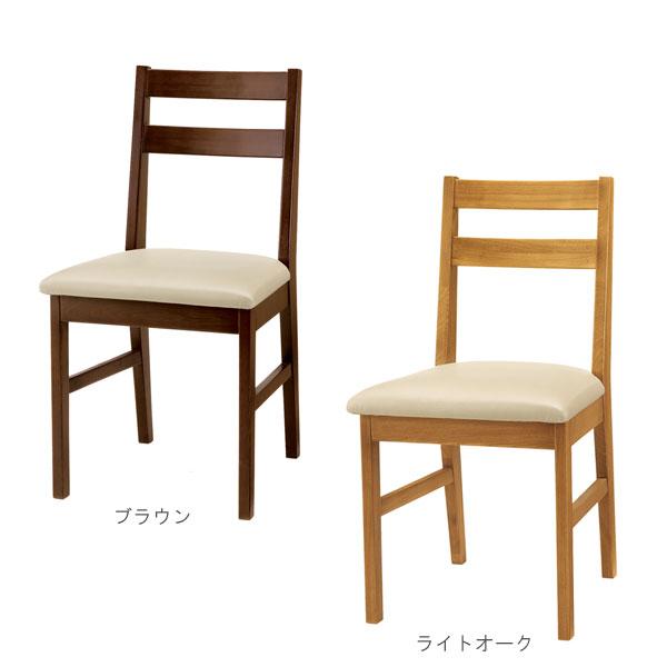椅子 木製 チェア 書斎 ブラウン ナチュラル シンプル クラシック 曙工芸製作所 DC-953