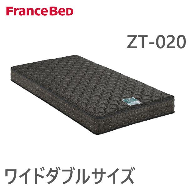 マットレス ワイドダブル WDサイズ フランスベッドZT-020