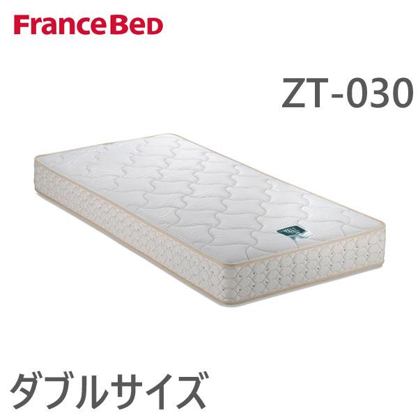 マットレス ダブル Dサイズ フランスベッドZT-030