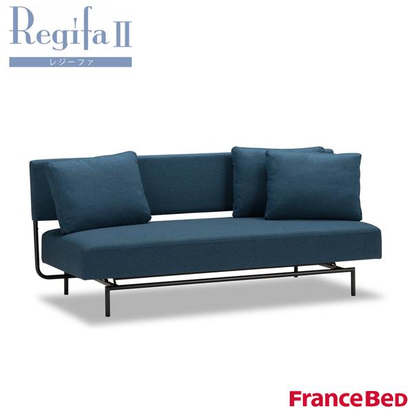 開梱設置無料 ソファベッド ソファーベッド ファブリック シンプル フランスベッド Regifa2(レジーファ2)