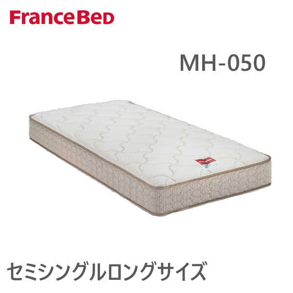 開梱設置無料 マットレス セミシングルロング SSLサイズ フランスベッド MH-050