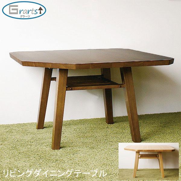 ダイニングテーブル 変形テーブル ナチュラル 4本脚 グラーツ