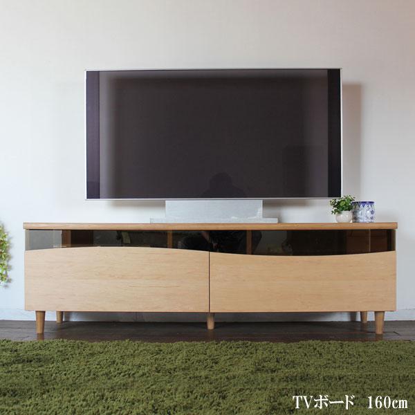開梱設置無料 テレビボード 幅160cm TVボード ナチュラル ブラウン テレビ台 木製 エッセル